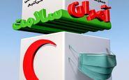 طرح آمران سلامت در استان ایلام اجرا میشود