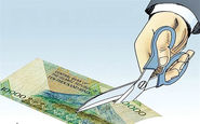 اعلام نظر شورای نگهبان درباره حذف ۴ صفر