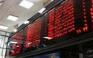 خبر خوش مالیاتی برای بورس/ افزایش سرمایه با سود انباشته از مالیات معاف شد
