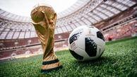 مسافران جام جهانی چقدر و با چه قیمتی ارز میگیرند؟