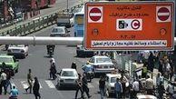 ثبت نام طرح ترافیک خودروهای آژانس آغاز شد