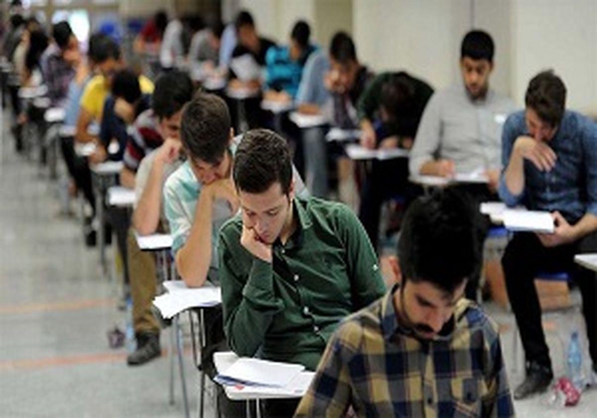 دستورالعمل غیبت در امتحانات پایان ترم صادر شد