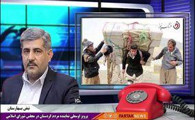 ساماندهی کولبران و رفع مشکلات آنها در مجلس شورای اسلامی