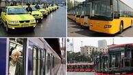 پیشنهاد تعیین نرخ کرایه حمل ونقل عمومی سال 98 کمتر از