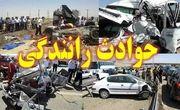 تصادف زنجیره ای ۱۱ خودرو در اتوبان زنجان _ قزوین