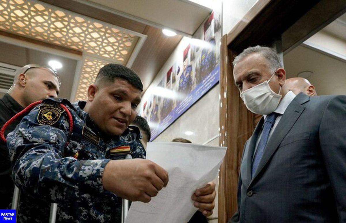 نخست وزیر عراق: کشور از اوضاع دشوار و وضعیت اقتصادی پیچیدهای میگذرد