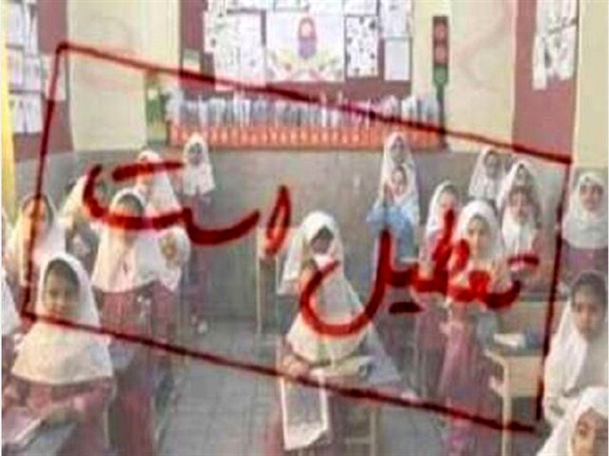 مدارس زنجان باز هم تعطیل شد