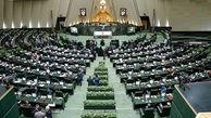 عضو هیأترئیسه مجلس: از همه نمایندگان تست کرونا گرفته شده و نتایج روزانه اعلام میشود