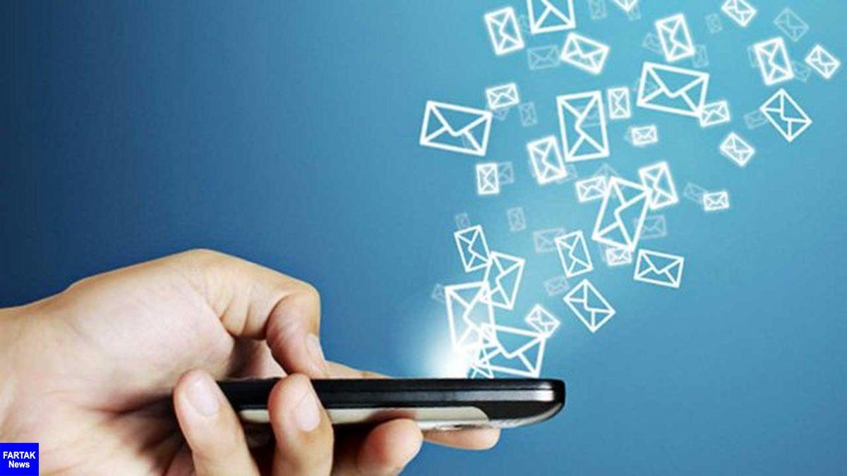 جزئیات و چگونگی عودت هزینههای مازاد پیامک به مشترکان