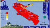 ابتلای ۸۳ مورد جدید کرونا ویروس در استان ایلام