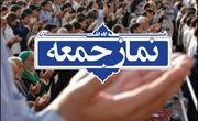 نماز جمعه ۲۳ آبان فقط در هشت شهرستان فارس برگزار میشود