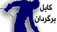 اختلال تلفنی در 6 مرکز مخابراتی تهران از فردا +اسامی مناطق