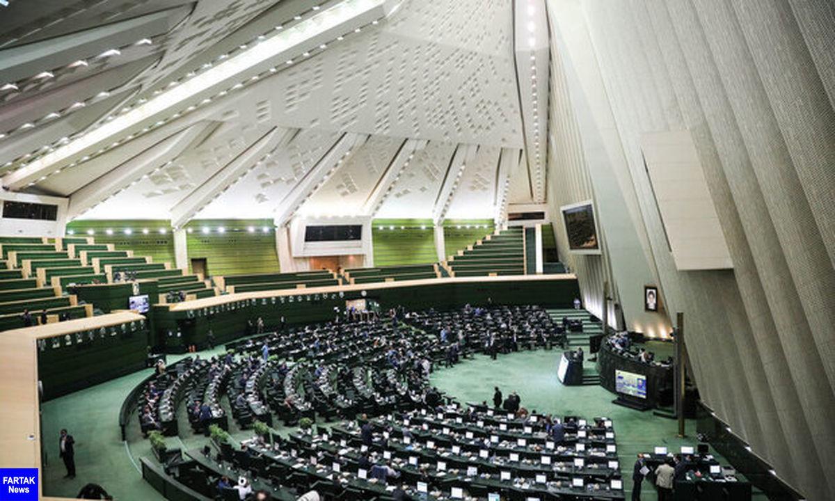 طرح «اعطای تابعیت به اتباع خارجی» اعلام وصول شد