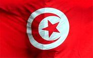 تجمع تونسیها در مقابل سفارت بحرین در محکومیت کنفرانس منامه
