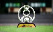 زمان آغاز فصل جدید لیگ قهرمانان آسیا
