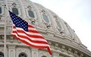 ماموریت ویژه ضد ایرانی مقام ارشد وزارت خزانه داری آمریکا