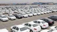 قیمت خودرو امروز ۱۳۹۴/۰۵/۰۲ افزایش ۱ تا ۴.۵ میلیون تومانی قیمتها