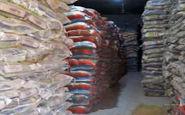 کشف پی در پی احتکار کالا/ پلمپ انبار حاوی 220 تن برنج + فیلم
