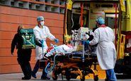 پنجشنبه 14 اسفند| تازه ترین آمارها از همه گیری ویروس کرونا در جهان