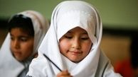 گروههایی از اتباع غیرمجاز که میتوانند در مدرسه تحصیل کنند