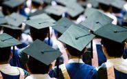 تعداد دانش آموختگان فاقد شغل چقدر است؟