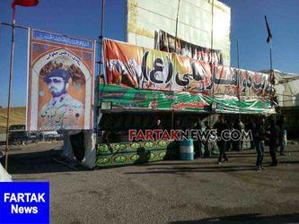 موکب ذوالفقار بر سر راه عزاداران حسینی به روایت تصویر