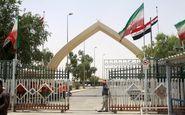 برگزاری جشن بازگشایی مرز خسروی با حضور وزیر کشور