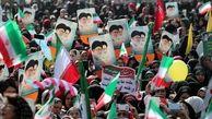 حضور گسترده ملت ایران در جشن چهل سالگی انقلاب