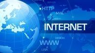 اینترنت چند استان برقرار شد