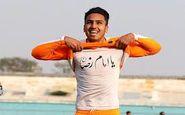واکنش جالب پدیده جدید فوتبال ایران به پیشنهاد جذاب از سوی استقلال