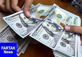قیمت خرید دلار در بانکها امروز 98/01/26