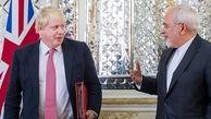 تیپ عجیب و غریب وزیر امور خارجه انگلیس در دیدار با ظریف