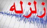 کهگیلویه وبویر احمد لرزید