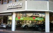 طرح پرشین پارس برای اجرایی شدن تعهدات به مشتریان