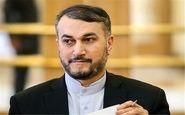 امیرعبداللهیان: آلخلیفه بحرین و آلسلمان سعودی فقط عروسک خیمهشببازی واشنگتن و لندن هستند