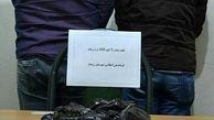 فرمانده انتظامی رودبار: کشف بیش از 5 کیلو تریاک در رودبار