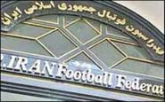 معرفی اعضای کمیته ی پزشکی فدراسیون فوتبال