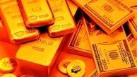 قیمت طلا، قیمت دلار، قیمت سکه و قیمت ارز امروز ۹۸/۰۵/۱۲