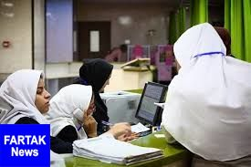 عوامل موثر بر ایجاد مشکلات معیشتی برای پرستاران