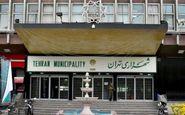 دستورالعمل جدید دورکاری کارکنان شهرداری تهران ابلاغ شد