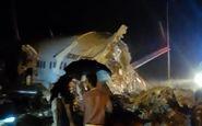 هواپیمای هندی با 191 مسافر هنگام فرود دو تیکه شد