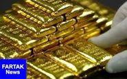 قیمت جهانی طلا امروز ۱۳۹۸/۰۸/۲۵