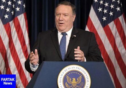 پامپئو: امیدواریم ایران حاضر به مذاکره شود