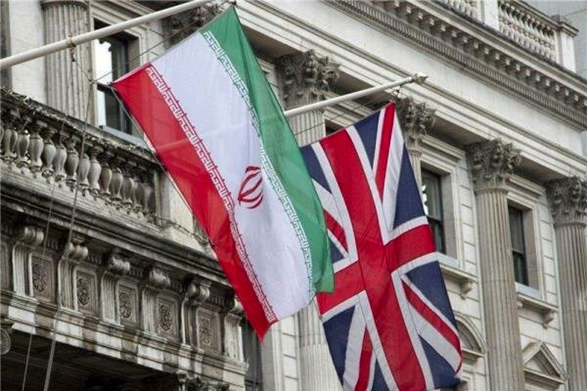 احضار سفیر ایران در لندن