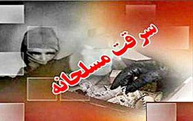 سرقت مسلحانه از بانک در خیابان نواب شمالی قزوین + فیلم