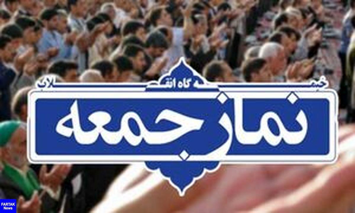 کرونا اقامه نماز جمعه را در گچساران تعطیل کرد