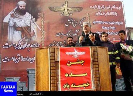 زرتشتیان استان یزد یاد شهدای آتش نشان را گرامی داشتند