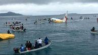 حادثه/سقوط هواپیما در اقیانوس آرام