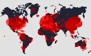 تازه ترین آمار کرونا در جهان
