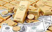 قیمت طلا، قیمت دلار، قیمت سکه و قیمت ارز امروز ۹۸/۱۲/۰۶